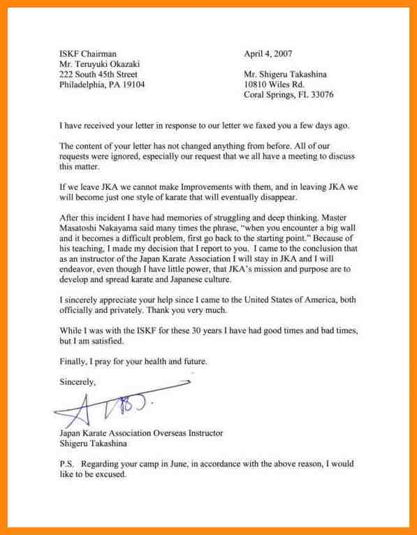 letter of resignation nursing