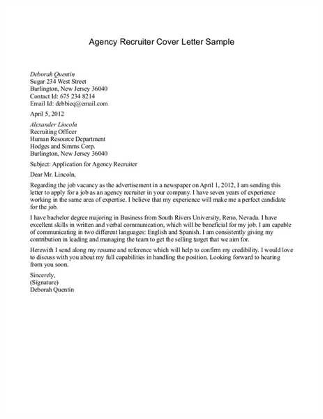 letter to recruiter