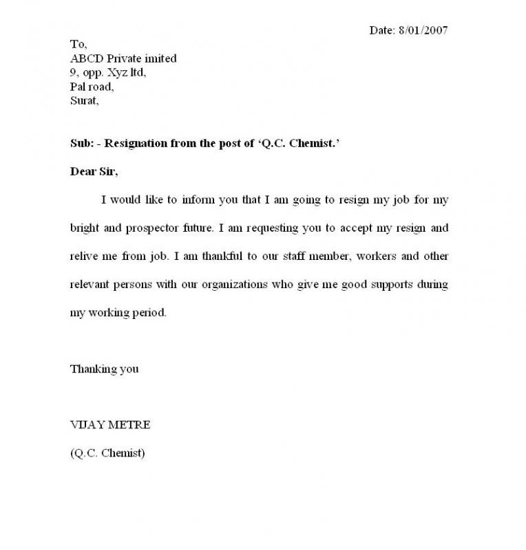 letters of recommendation for jobs