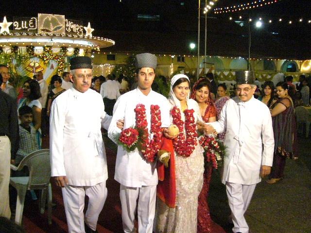 marriage ceremony words