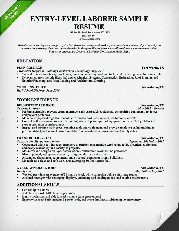 Mechanical Engineering Internship Resume Template Business