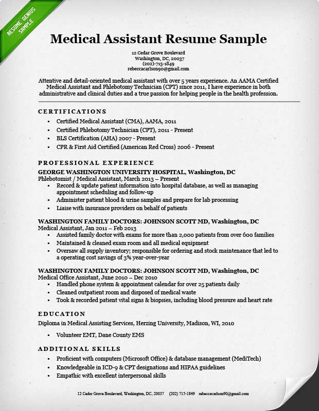 Medical Assistant Resume Template.Medical Assistant Resume Examples Template Business