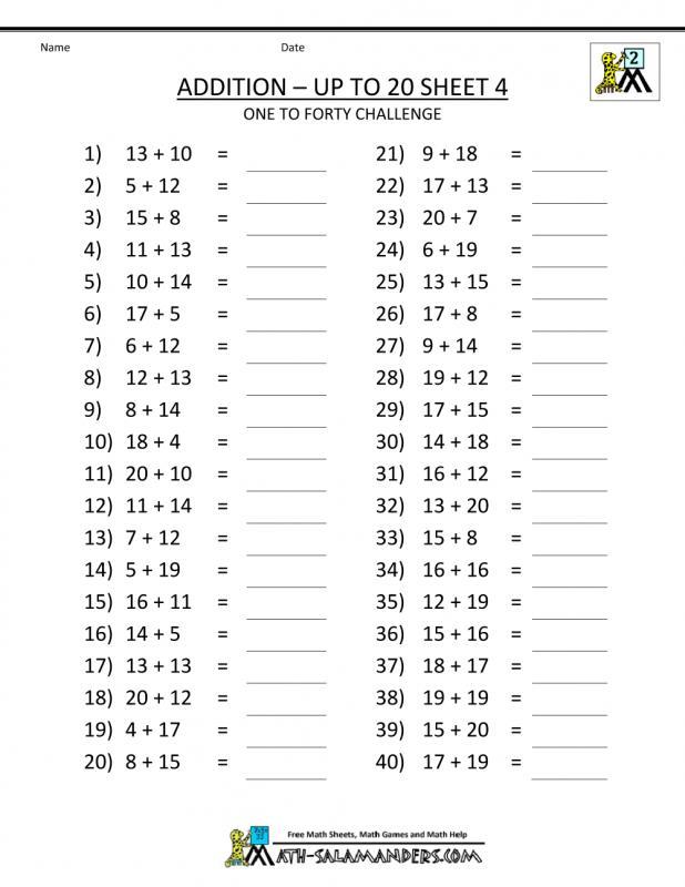 missing numbers worksheets