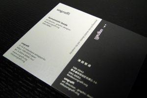 musician business card ungraffi namecard