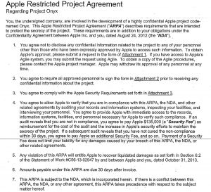 non disclosure agreement form screen shot at pm xl