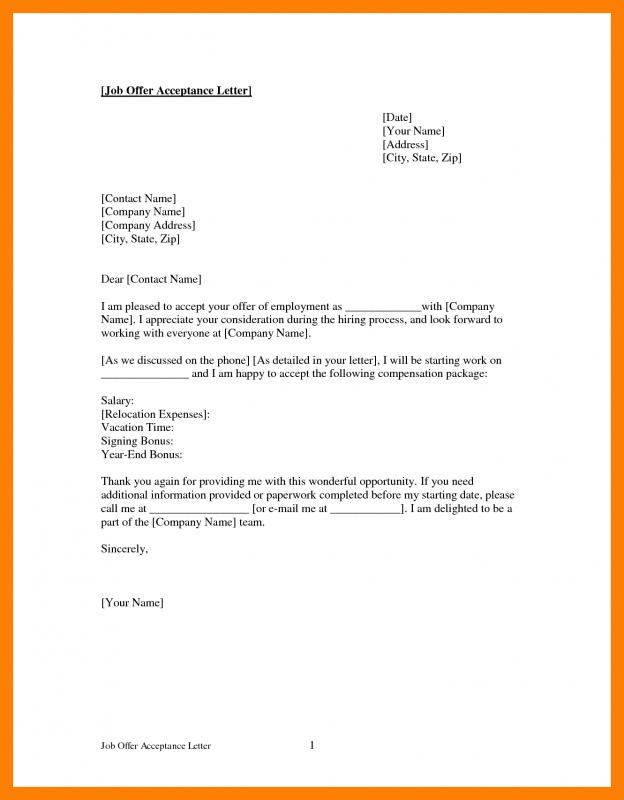 offer letter email