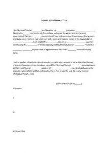 fer Letter For House