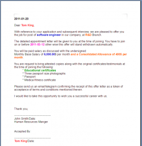 offer letter format offer letter sample