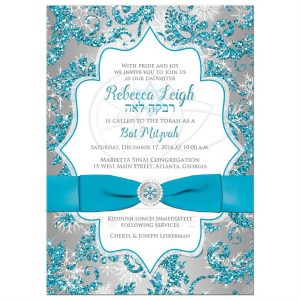 open house invitation templates rectangle bat mitzvah turquoise blue silver glitter damask invitation