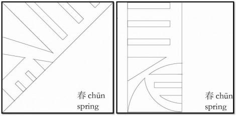 paper cuts templates