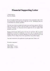 parent letter template financial support letter from parents
