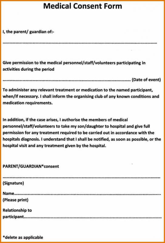 Parental Consent Form Template  Template Business