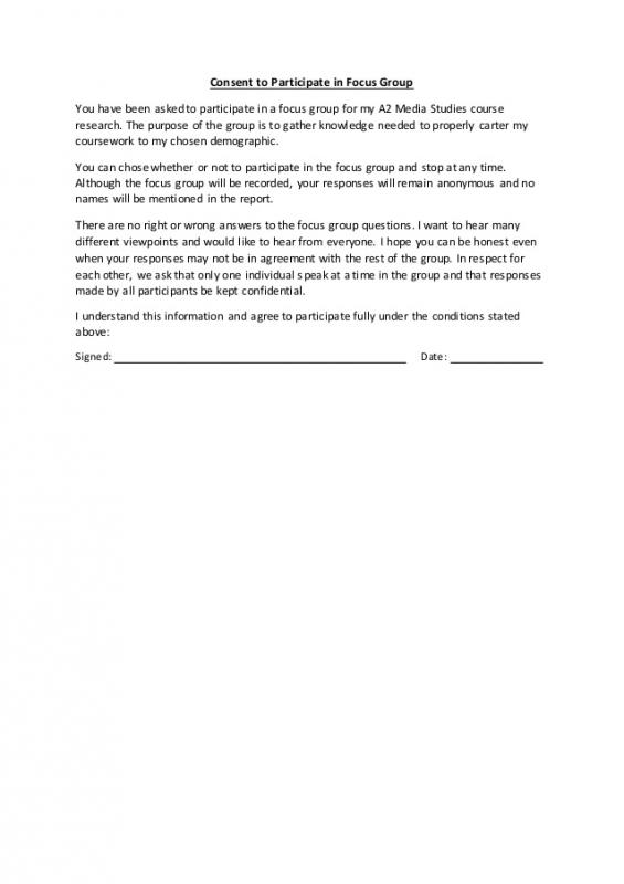 parents consent form