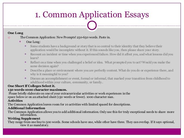 personal essay samples