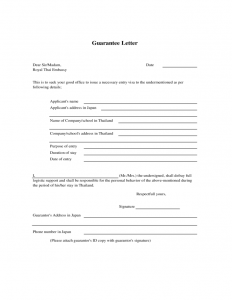 personal loan template guarantee letter l
