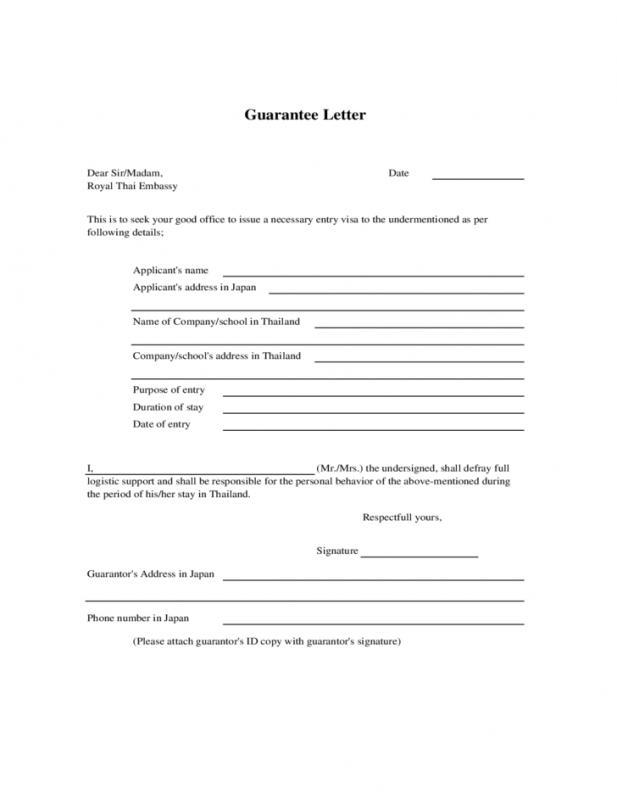 personal loan template