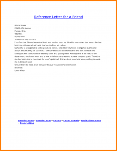 personal reference letter for a friend personal reference letter sample for a friend