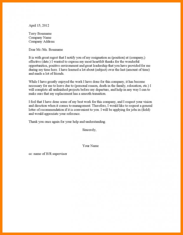 Private Reference Letter Template