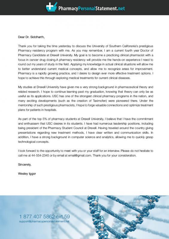 pharmacy residency letter of intent