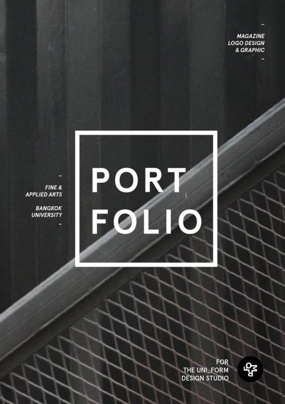Portfolio Cover Design Template Business