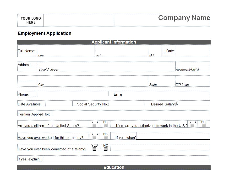 printable job applications
