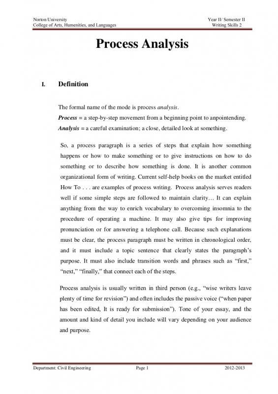 process analysis essay example