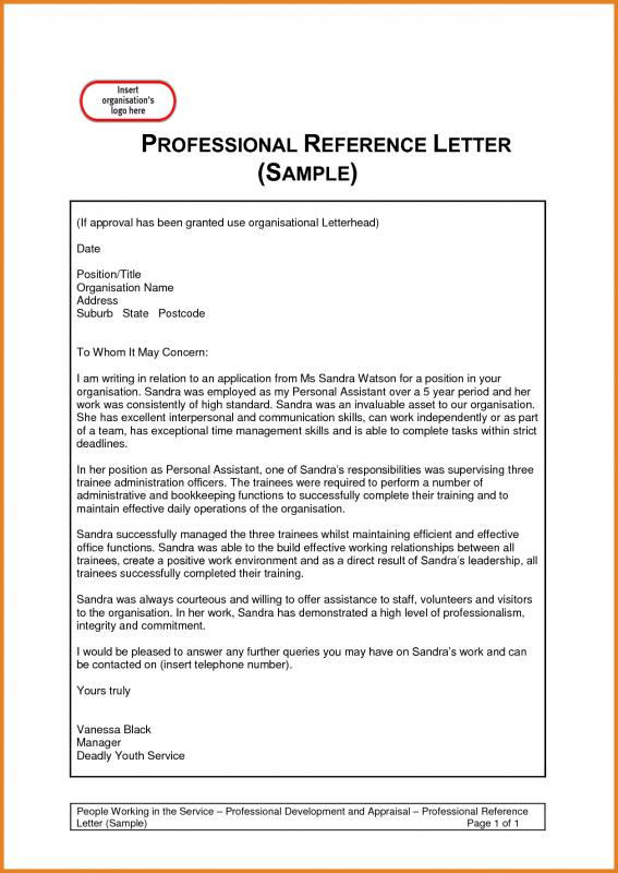 professional reference letter template
