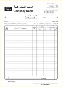 purchase order templates word lpo big