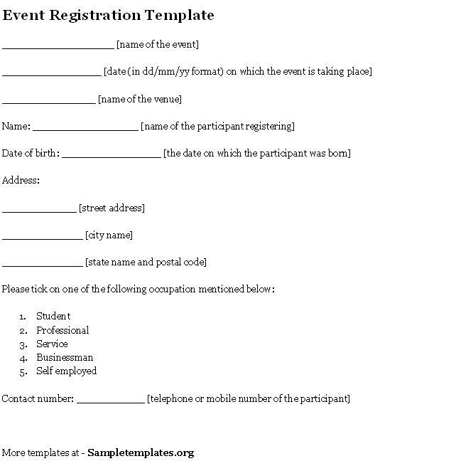 registration form template free