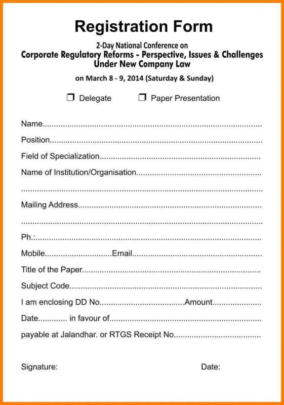 Registration Form Template  Free Forms Templates