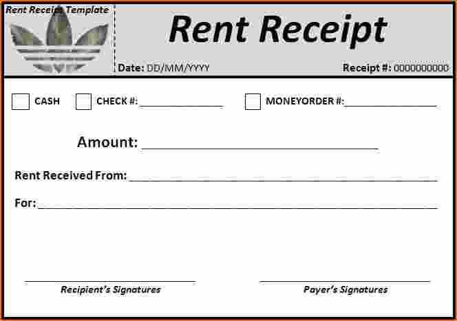 rent paid receipt