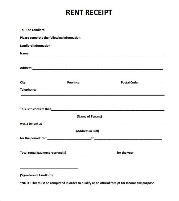 rental receipt pdf