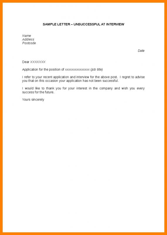 Sample Invitation To Interview Letter