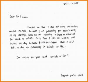 request for proposal example writing an excuse letter for being absent