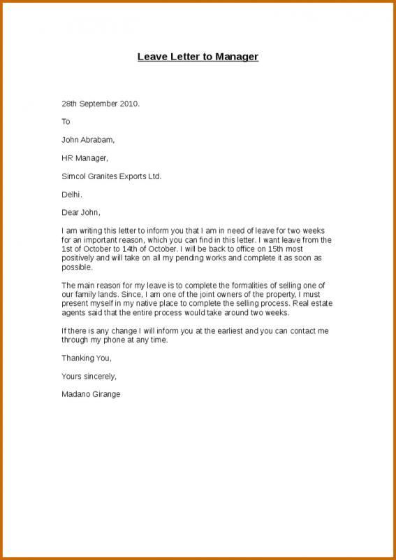 resign letter template