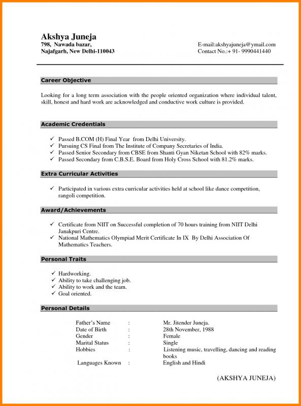 resume for freshers