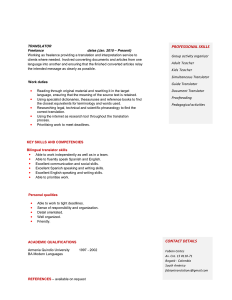 resume formats download physics teacher cv template resume