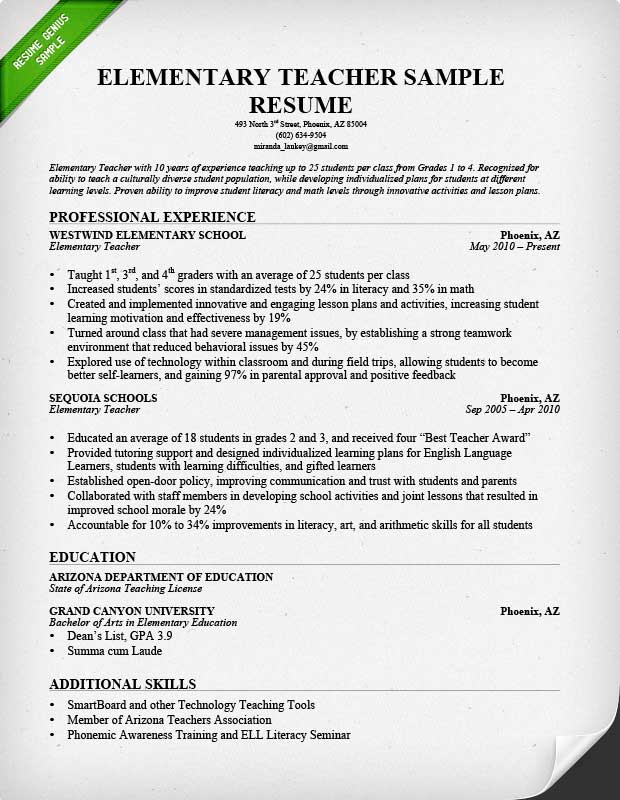 resume template for teaching