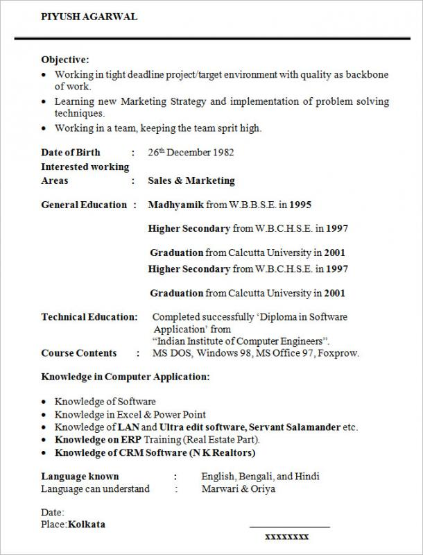 resume templates for students