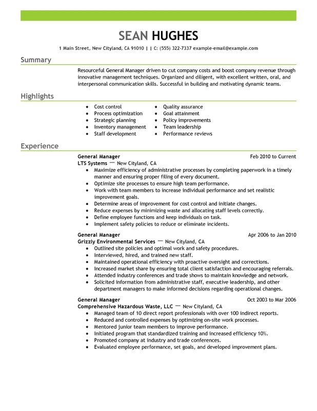 resumes examples for retail