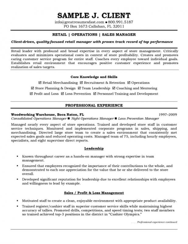Retail Resume Template  Template Business