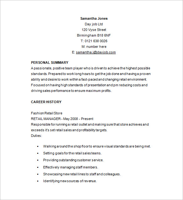 Free Sample Resume Templates Examples: Retail Resume Template