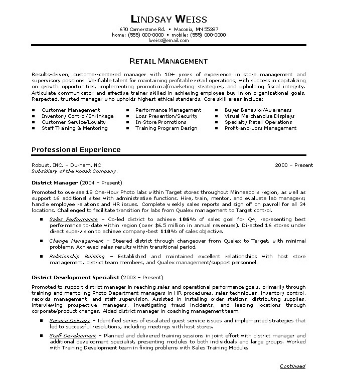 retail store manager resumes