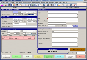 room rental application trademesoft hotel hotel management software screenshot