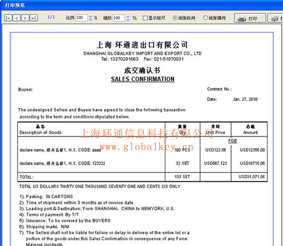 sales contract sample