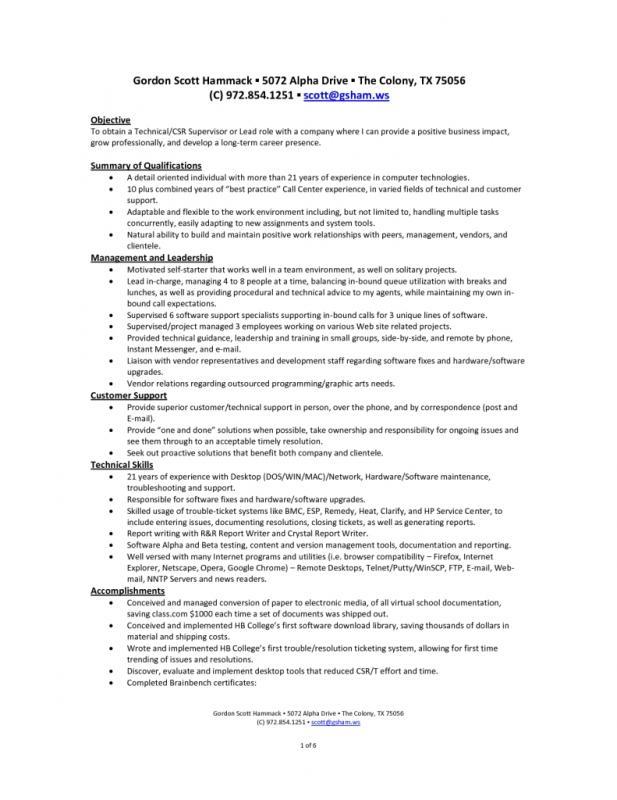 sample acting resume