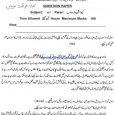 sample basic resignation letter ajk psc section officer sample paper of urdu b