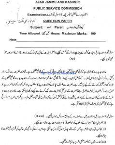 sample basic resignation letter ajk psc section officer sample paper of urdu b