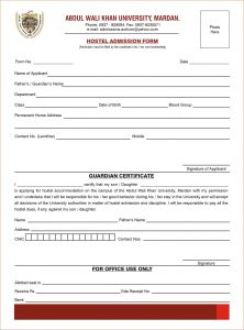 sample college application admission form format hostel admn form