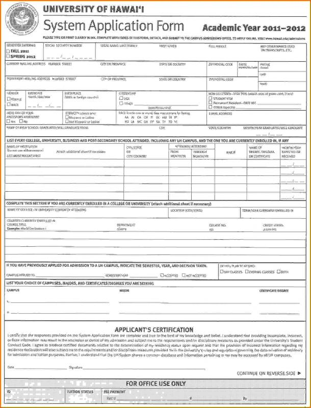 Sample College Applications  Template Business